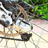 碟剎鎖機車車鎖電動車鎖碟盤鎖自行車鎖防盜