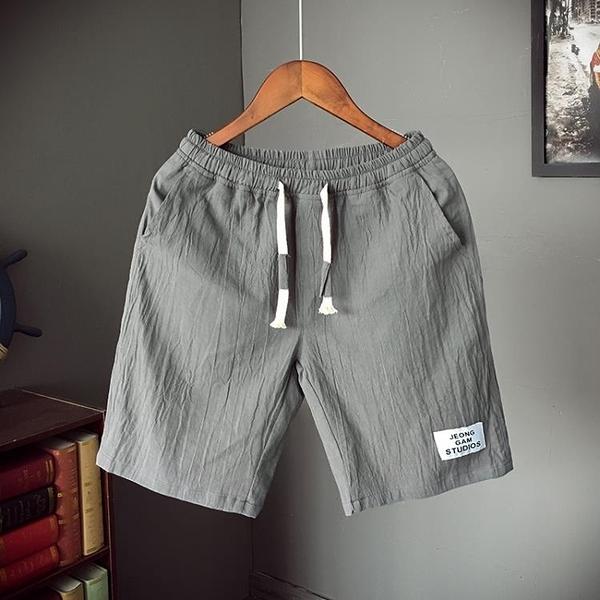 夏季棉麻短褲男加肥加大碼日系潮胖寬鬆中褲五分褲休閒薄款