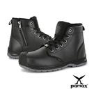 PAMAX帕瑪斯【頂級氣墊工作安全靴】PX87710FEH-內側拉鍊、中筒鋼頭安全靴、專利氣墊鞋墊