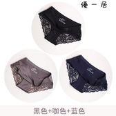 3條裝一片式無痕冰絲內褲女中低腰三角褲性感蕾絲
