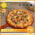 INPHIC-牛肉披薩模型 牛肉披薩 燒肉披薩 義式披薩 -IMFF011104B