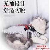 貓咪衣服布偶藍貓貓貓公貓幼貓防掉毛寵物的小貓背心【時尚好家風】