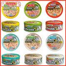 【24罐組】機能湯罐 Seeds in 湯汁機能貓罐組 6種口味-80g(隨機出貨)