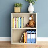 小書櫃格子櫃簡易書架置物架櫃子自由組合兒童學生儲物櫃收納櫃【購物節限時優惠】