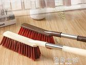 清潔刷刷子掃床刷防除塵軟毛家用神器床上清潔地毯毛刷笤帚臥室靜電可愛  海角七號