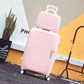 行李箱女正韓20可愛24大學生小清新密碼箱萬向輪旅行箱26寸拉桿箱