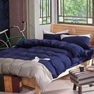 英倫兔(藍) 貼布繡 單人三件式 被套床...