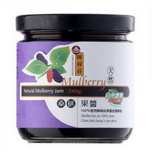 陳稼莊 天然桑椹果醬 240g/罐