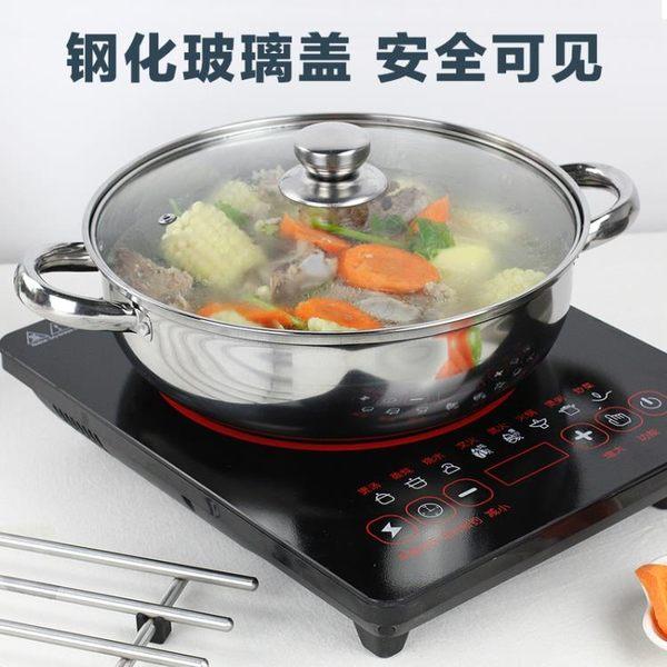 雙十二狂歡購不銹鋼蒸鍋加厚雙層2層二層火鍋饅頭蒸籠電磁爐湯鍋燜鍋通用鍋具