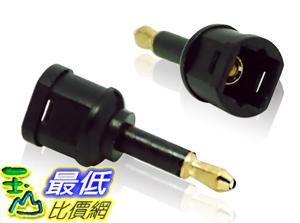 [106] 1入 spdif數位音訊光纖轉接頭 標準方口轉3.5mm圓口 3.5mm公轉方口母 (_S25)