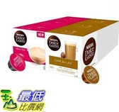 [COSCO代購] W126449 Dolce Gusto 雀巢醇香奶茶+咖啡歐蕾膠囊組