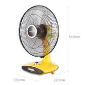 台扇台式搖頭頭電風扇定時風扇小台扇落地扇家用電風扇WY 【限時八五折】