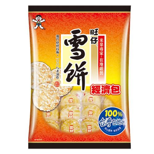 旺仔雪餅經濟包350g�愛買�