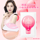 韓國 ladykin 小燈泡童顏精華液 2ml*30包/盒