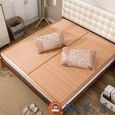 涼蓆涼墊1.5m床雙人配冰絲涼感竹席雙面夏草席【淘夢屋】