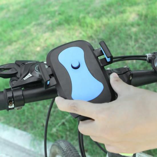 ✭慢思行✭【P483】自行車360度旋轉手機架 固定架 單車 配件 騎行裝備 電動摩托車