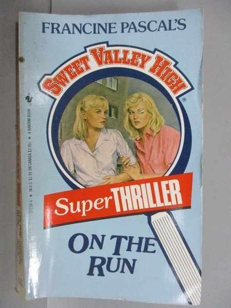 【書寶二手書T1/原文小說_NCN】Sweet Valley High-Super Thriller