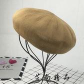 春夏季薄款復古畫家帽韓版蓓蕾帽