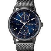 CITIZEN 星辰 光動能米蘭帶手錶-藍x灰/41mm BU3027-83L
