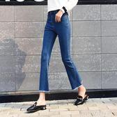 女褲春喇叭褲女流蘇毛邊九分高腰黑色微喇牛仔褲 限時低價促銷