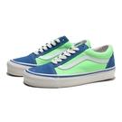 VANS 休閒鞋 板鞋 OLD SKOOL 36 DX 藍螢綠 拼接 休閒 男女 (布魯克林) VN0A38G2XFJ