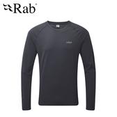 英國 RAB Force LS Tee  透氣長袖排汗衣 男款 鋼鐵藍 #QBU68