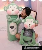 玩偶抱枕 可愛猴子公仔娃娃毛絨玩具嬰兒腸絞痛睡覺抱枕女生床上長條枕玩偶 YTL 【快速出貨】