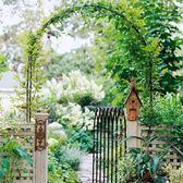 簡易戶外鐵制拱門花架 爬藤架 路引架子藤月葡萄絲瓜 鐵藝加固形