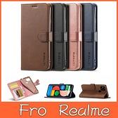 Realme C21 小牛紋翻蓋 手機皮套 手機殼 翻蓋 插卡 支架 磁扣 皮套 保護套