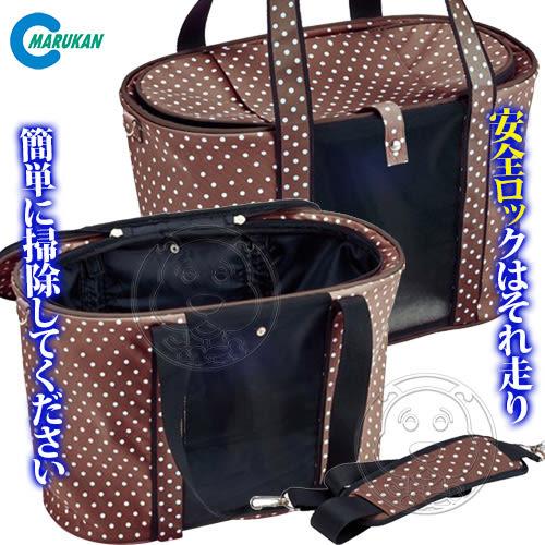 【培菓平價寵物網】 日本《Marukan》CT-359/CT-360寵物軟式提籃