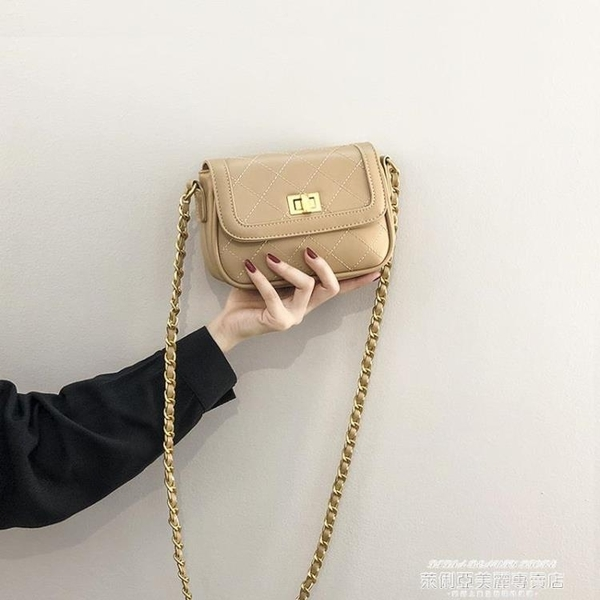 側背小包 網紅質感小包包女2021新款潮女包洋氣時尚百搭菱格鍊條側背斜背包 萊俐亞