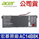 公司貨 ACER 宏碁 AC14B8K  原廠電池 ,C910,CB3-531,CB3-531,CB5-571,P236-M,ES1-711-c4w3,V5-122P,V5-122