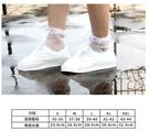 日本KOMEKI.9611.防雨鞋套 下...
