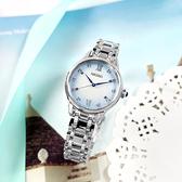 SEIKO 精工 / 7N01-0KV0S.SRZ539P1 / 限量款 140週年紀念 珍珠母貝 真鑽 不鏽鋼手錶 漸層藍色 29mm
