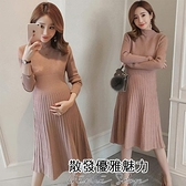 孕婦裝 MIMI別走【P52797】優雅線條 簡約坑條彈力針織連衣裙 洋裝