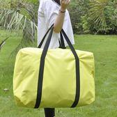 防水加厚特大牛津布編織袋搬家打包袋子大容量收納麻袋蛇皮行李袋【跨年交換禮物降價】