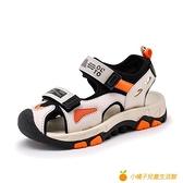 新款兒童涼鞋寶寶男孩小童軟底防滑包頭中大鞋子【小橘子】