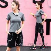 跑步運動衣健身房顯瘦速乾四件套