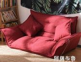 單人沙發 房間小沙發網紅款懶人沙發單人臥室可愛女孩客廳小戶型折疊榻榻米 igo阿薩布魯