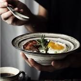 甜品碗日式陶瓷餐具湯碗大碗家用面碗拉面碗創意泡面碗沙拉甜品碗-凡屋