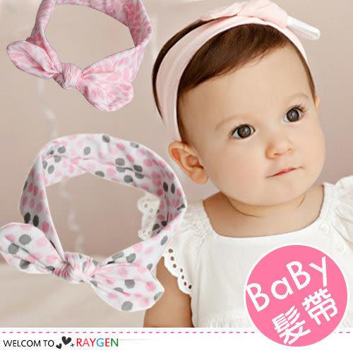 韓版棉質粉點葉片寶寶髮帶 髮箍