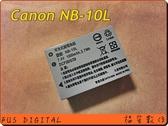 【福笙】CANON NB-10L NB10L 防爆鋰電池 保固一年 G15 G16 SX40 SX50 SX60 G1X G3X