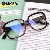 防輻射眼鏡大框防藍光電腦鏡眼睛男女平光鏡護目 無度數平光鏡「Top3c」