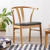 橡木家園圈椅-生活工場