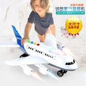 全館免運八折促銷-耐摔超大號慣性兒童玩具飛機仿真A380客機男孩寶寶音樂玩具車模型 萬聖節
