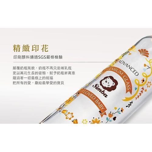 小獅王辛巴 simba 蘿蔓晶鑽寬口葫蘆玻璃小奶瓶-180ml[衛立兒生活館]