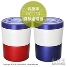 日本代購 空運 島產業 PCL-33 廚...