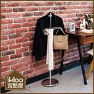 【ikloo】質感立式西裝架/掛衣架...