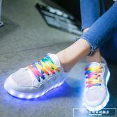 夏季韓版透氣發光鞋女USB充電七彩燈LED夜光鞋閃光鬼步舞鞋子潮igo『韓女王』