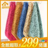 ✤宜家✤卡通超細纖維兒童擦手巾 小毛巾 吸水毛巾